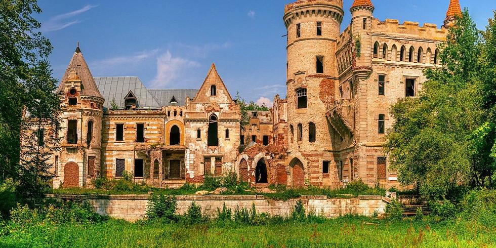 Малые исторические города