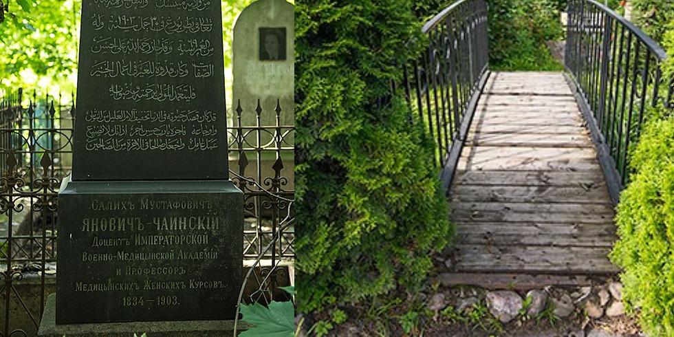 «Ново-Волковское мусульманское кладбище