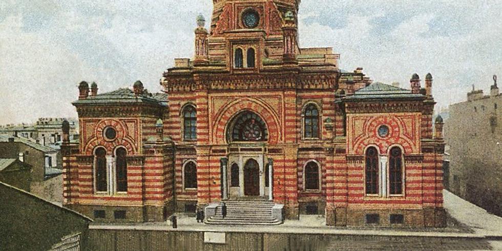 «Евреи в Петербурге»