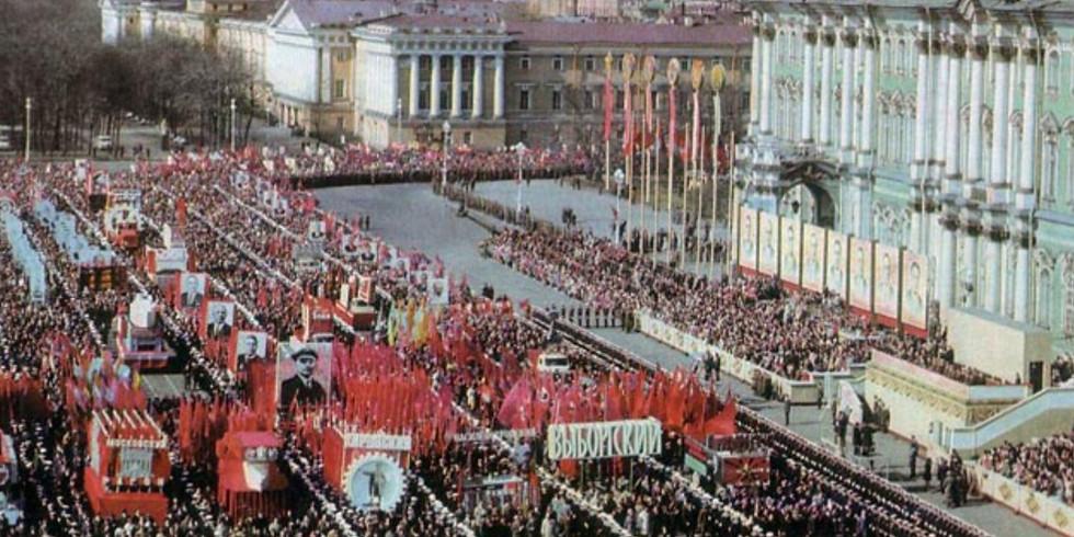 «Праздники советского Ленинграда»