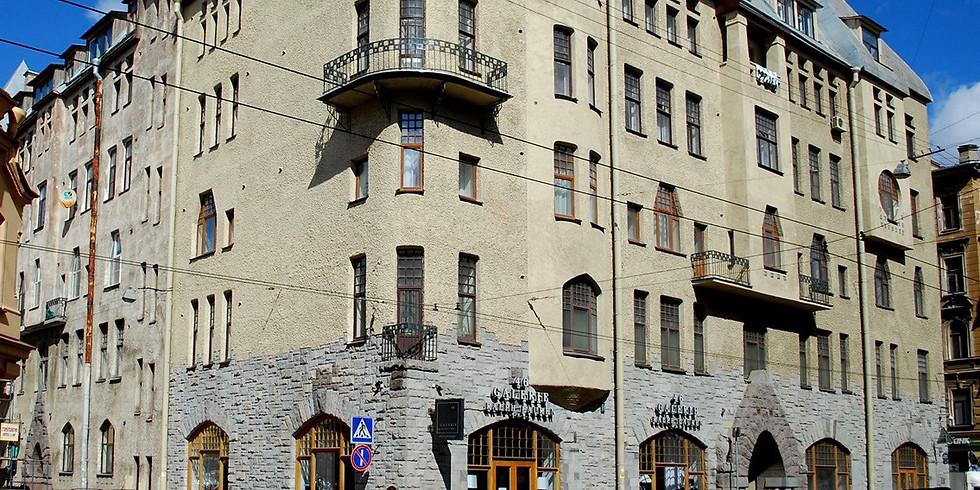 «Скромное обаяние модерна. Улочки и переулки Петроградской стороны»