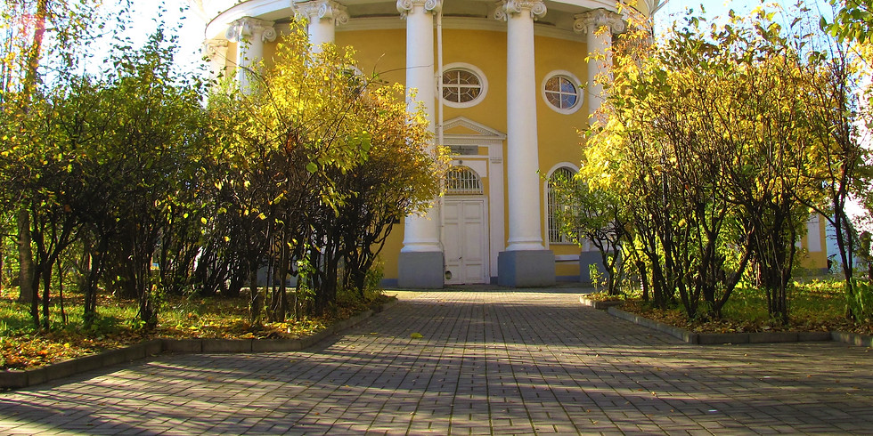 От Александровского до Рыбацкого