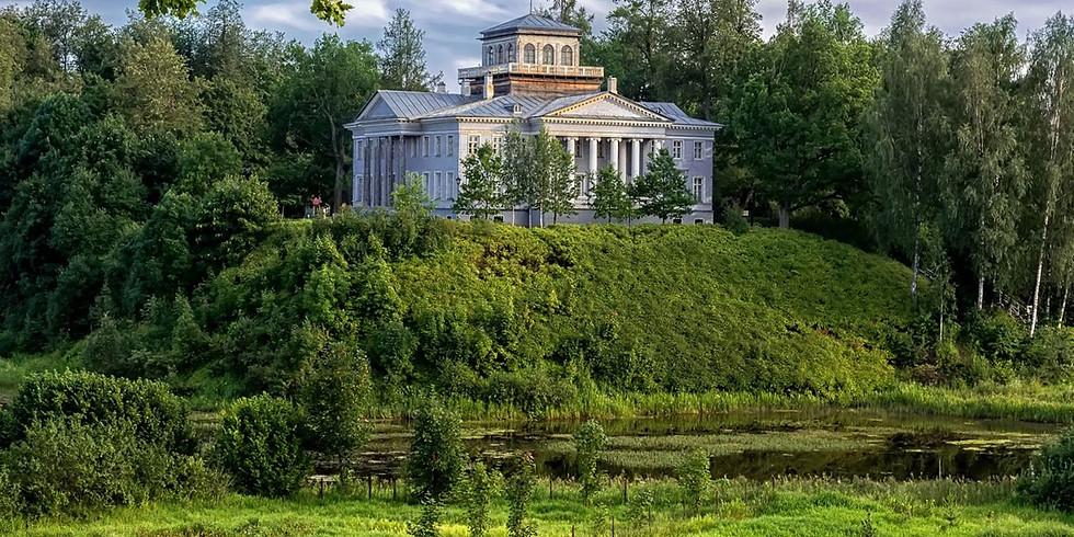 «Мир Набокова. По берегам реки Оредеж»