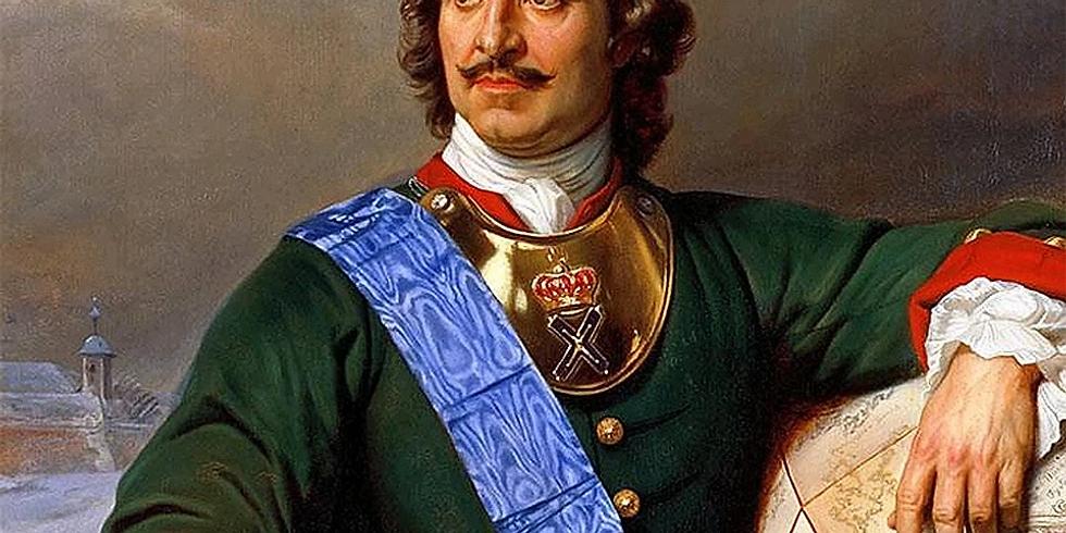 «Пётр Великий и его город»
