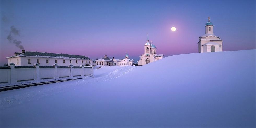«Рождество в Тервеничах: путешествие в Вепсский край и Покрово-Тервенический монастырь»
