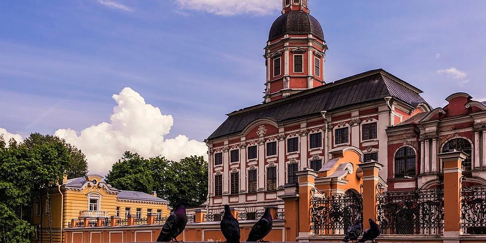 «Благовещенская церковь и некрополи Александро-Невской лавры»