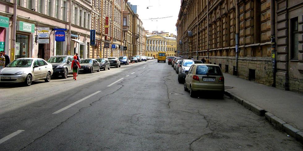 «Казанская улица»
