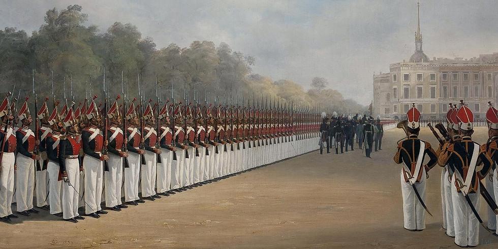 «Гвардейский Петербург»