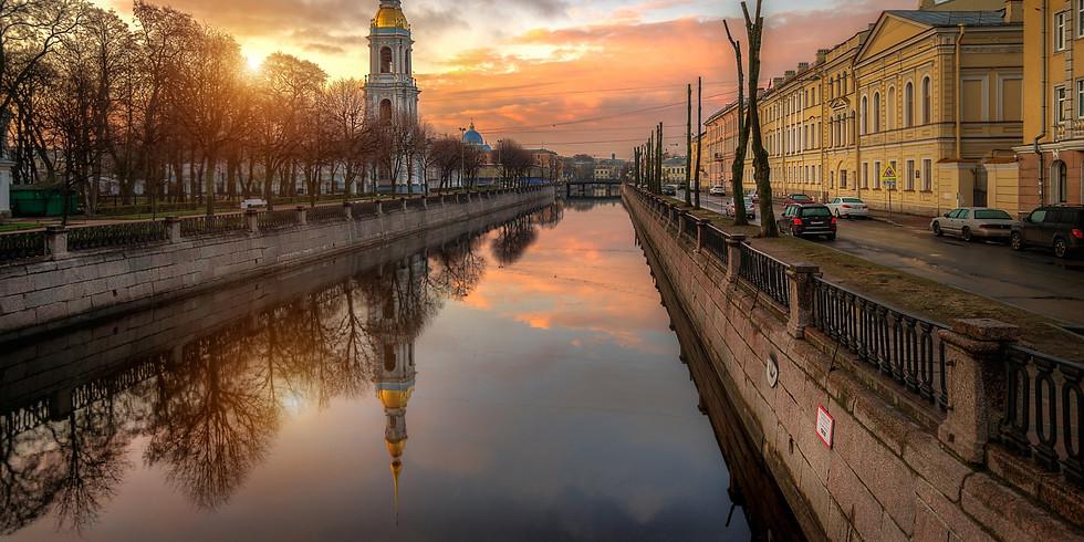 «По берегам Крюкова канала»
