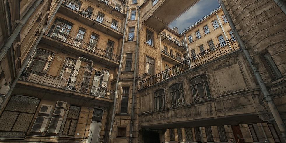 «Квартира в доме Бака и прогулка по Литейной части»