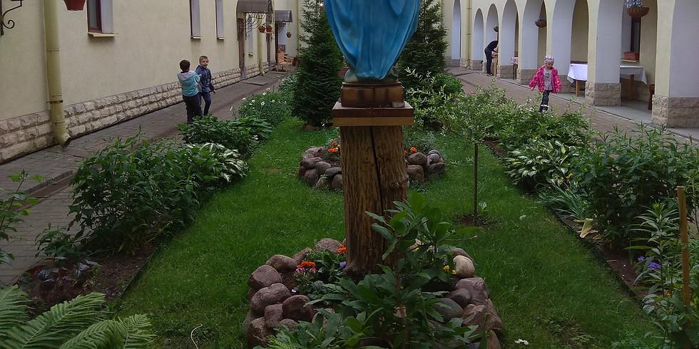 «Католический монастырь в Петербурге»
