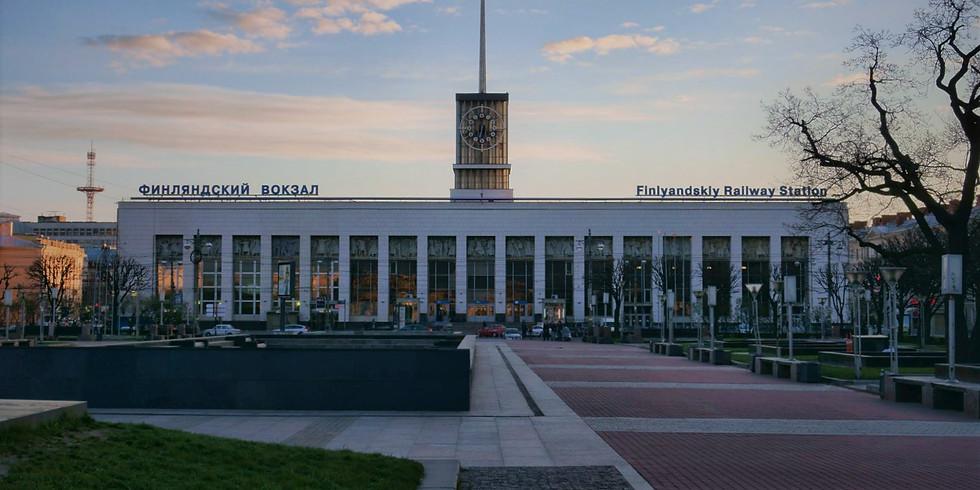 «Вокруг Финляндского вокзала»