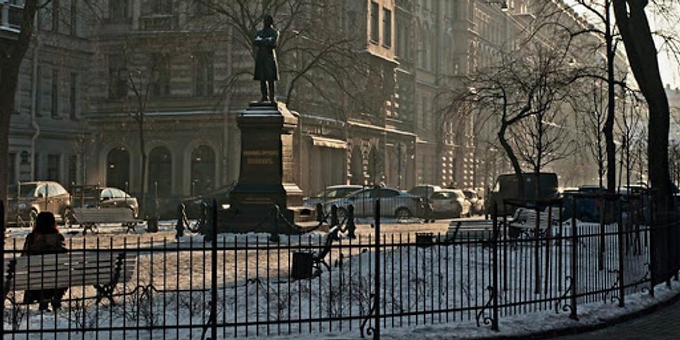 «Пушкинская - чудеса одной улицы»
