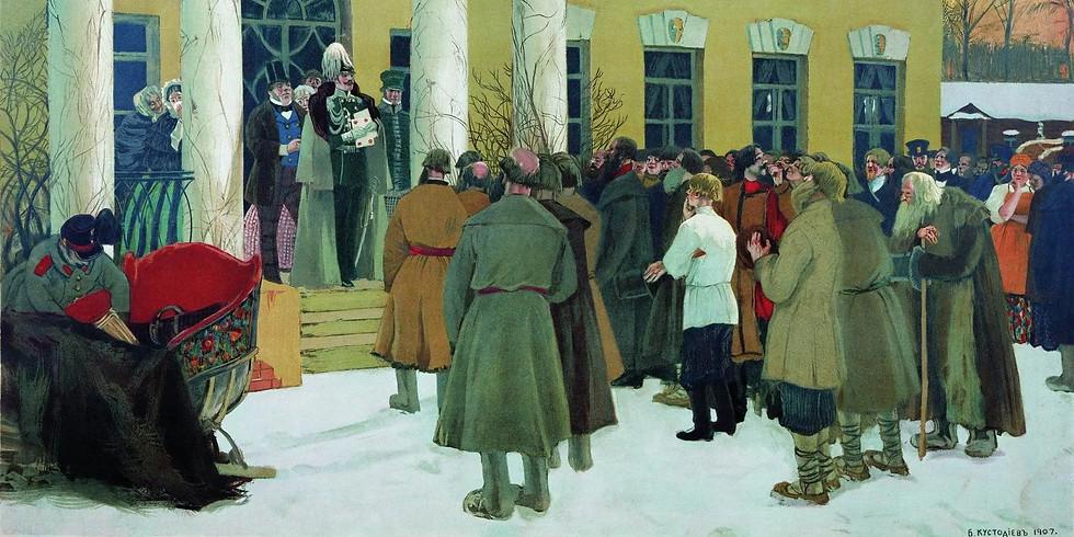 «Эпоха великих реформ». К 160-летию отмены крепостного права.