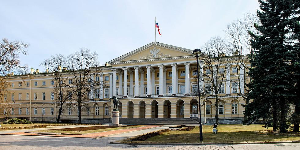 «Здание Смольного института»