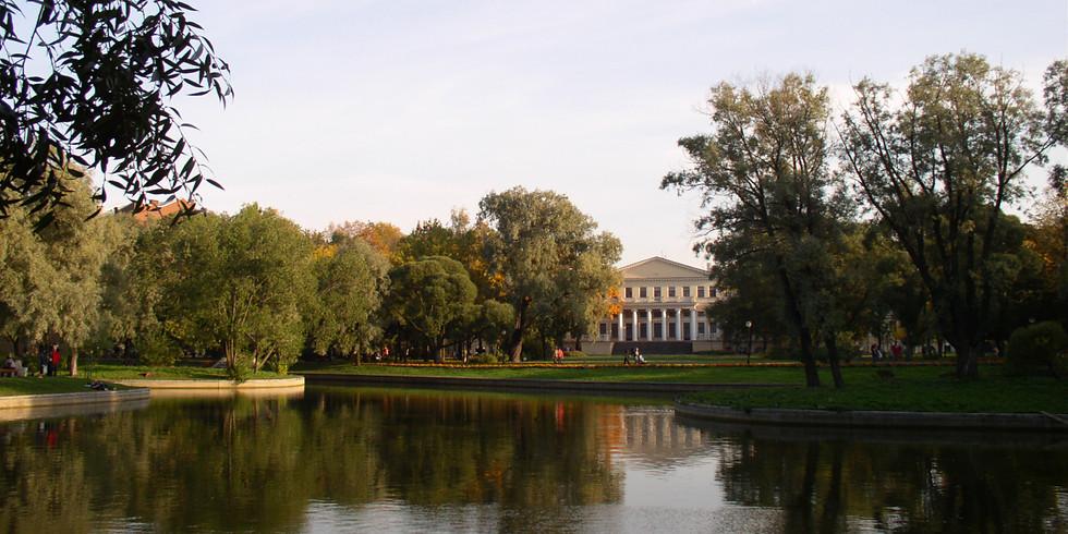 «Юсуповский сад и Сенная площадь»