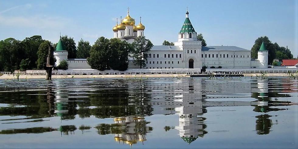 Путешествие в Кострому (три дня)