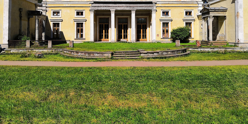 «Незнакомый Ораниенбаум и окрестности: Ораниенбаум – Мартышкино – Мордвиновка – Сергиевка – Собственная дача – Приморски