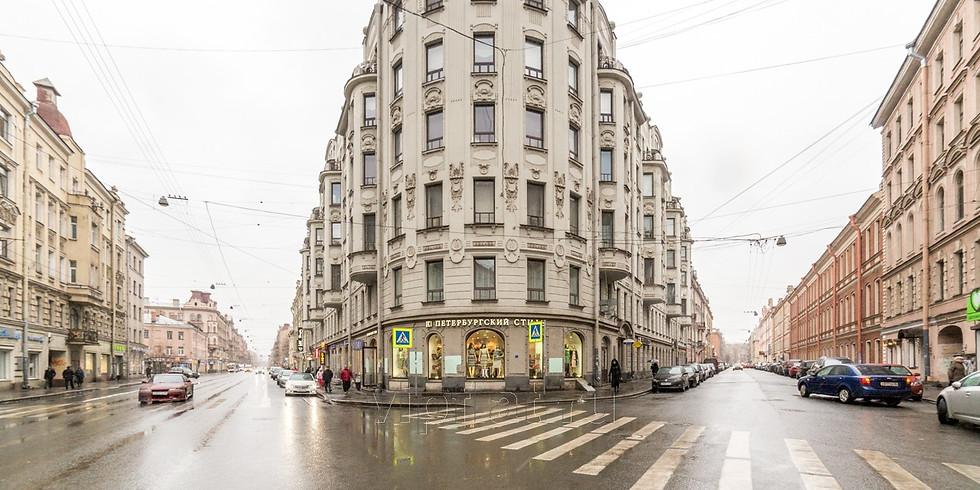 «Модерн на Петроградской: прогулки по улицам и парадным»