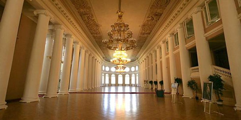 «Таврический дворец»