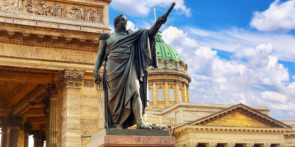 «Военная столица: полководцы и победы Российской империи в петербургских памятниках»