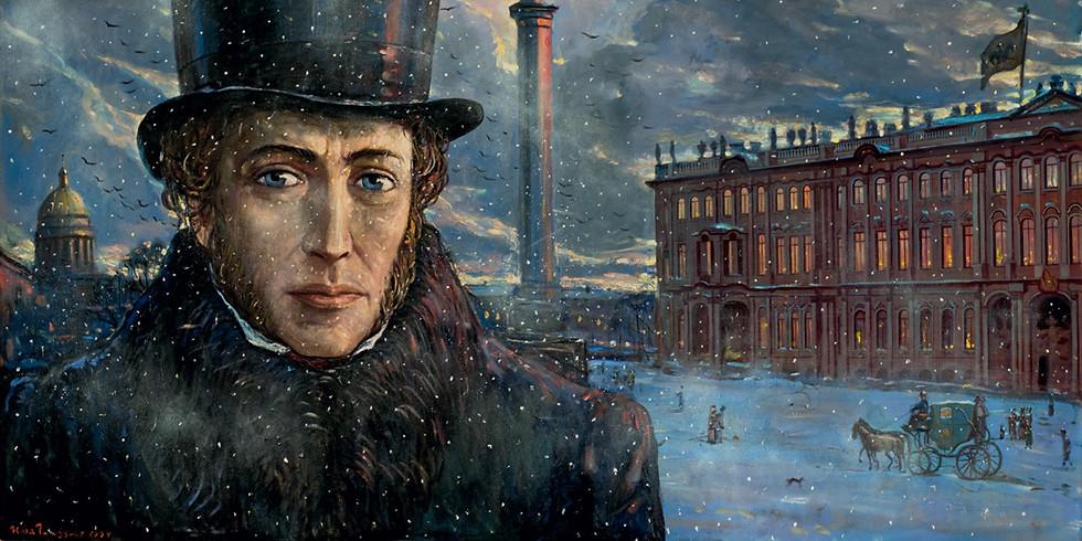 «Пушкин в Петербурге»