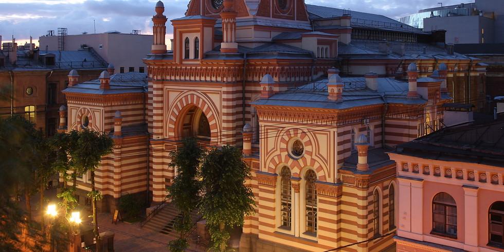 «Еврейский Петербург»
