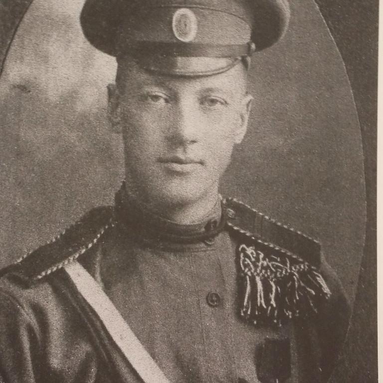 «Николай Гумилев в Петербурге»