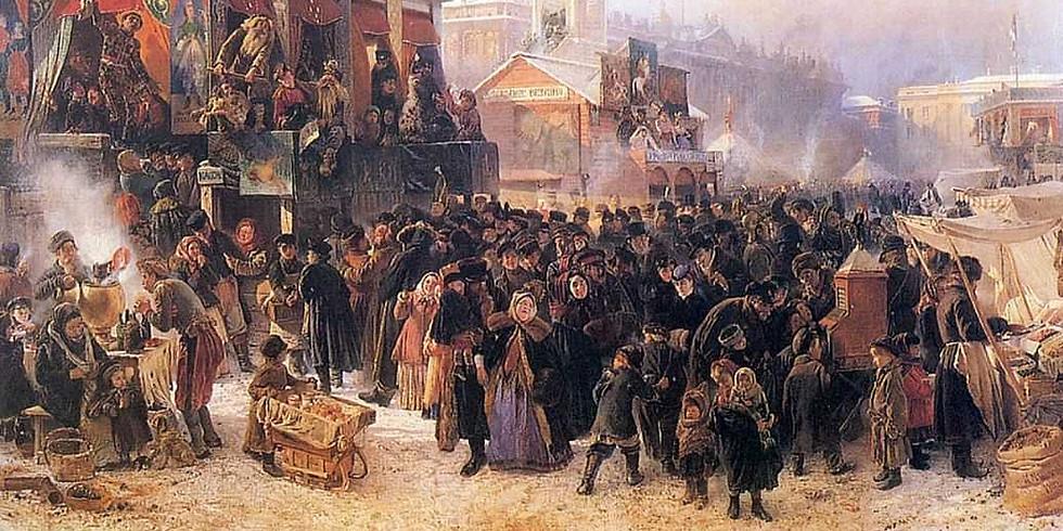 «Праздники старого Петербурга»