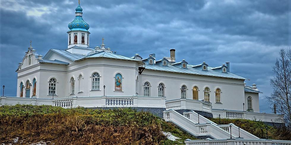 «Вепсский край: путешествие в Покрово-Тервенический монастырь»