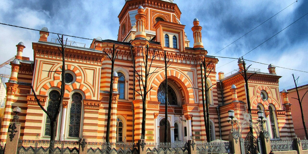 «Восточный лик Петербурга. Мечеть. Синагога. Дацан.»