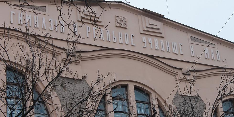 «Школа Карла Мая»