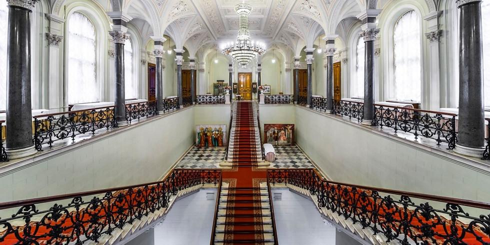 «Николаевский дворец (Дворец труда)»