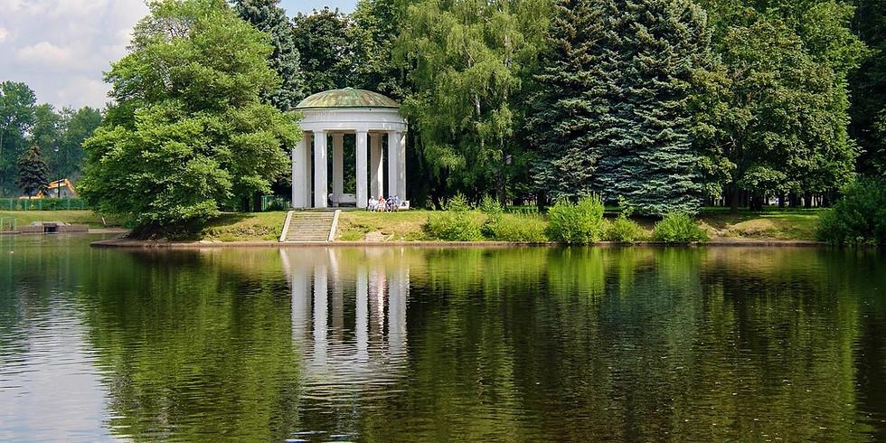 «Приморский парк Победы и окрестности»