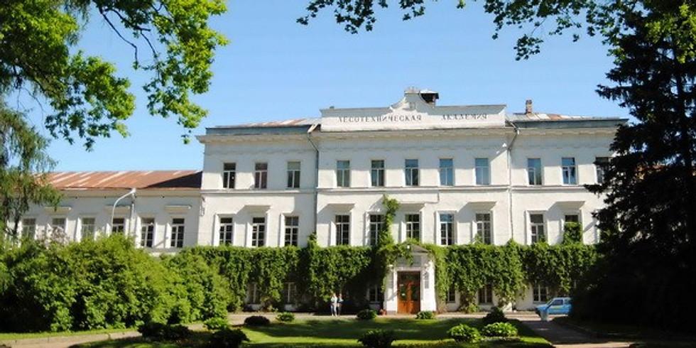 «Парк Лесного института»