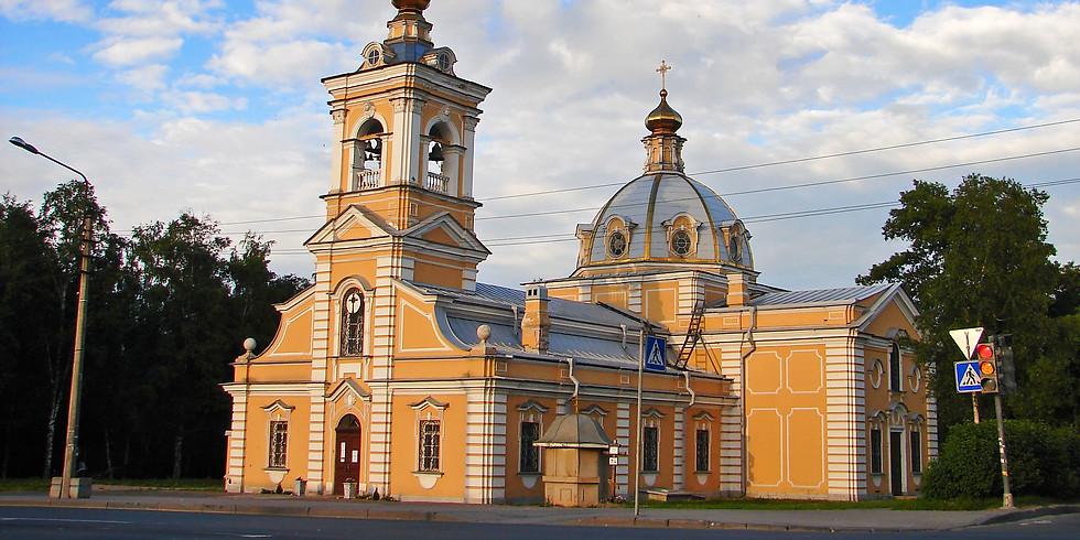«Царский путь: Красное Село – Дудергофские высоты – Виллози – Ропша»