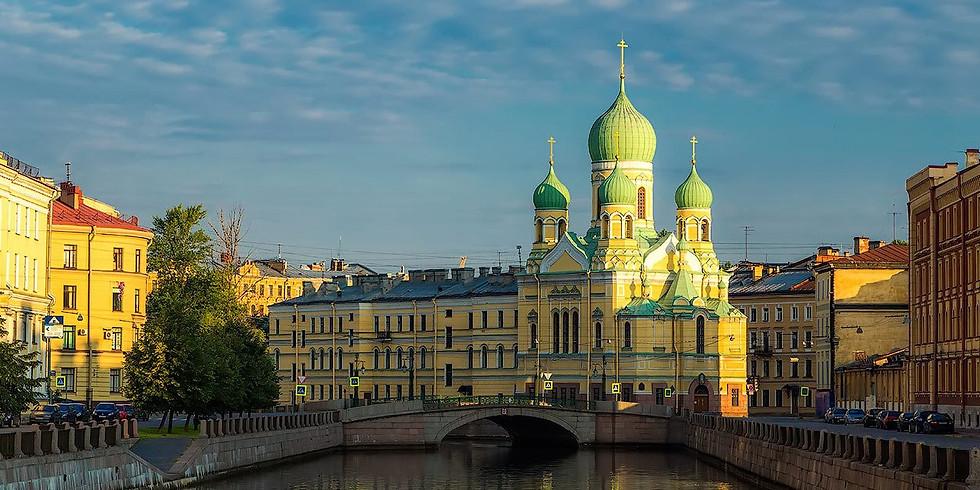 «Канал Грибоедова. От Садовой до Площади Репина»