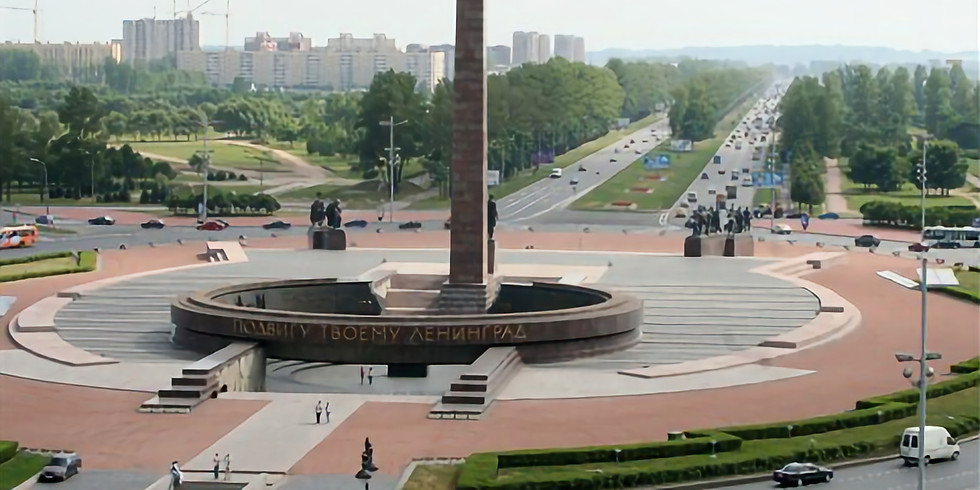«Средняя Рогатка: площадь Победы и Пулковский парк»