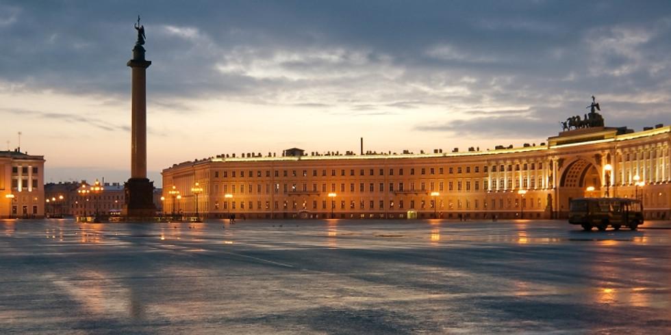 «Дворцовая площадь»