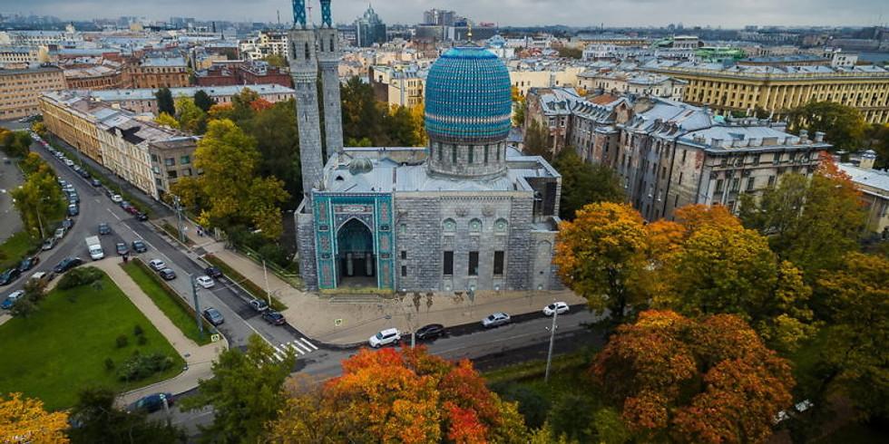 «Мусульманский Петербург»