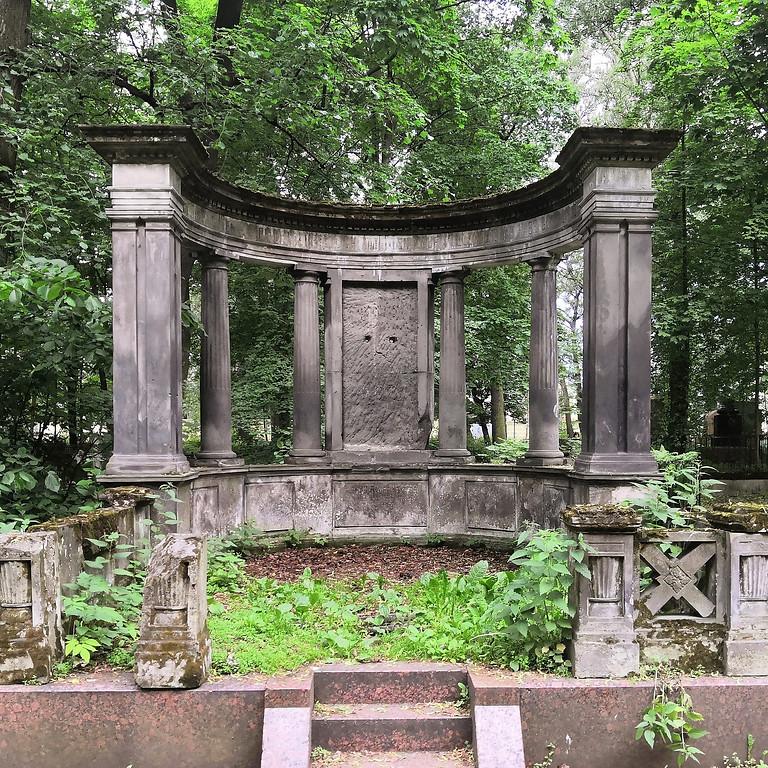 «Смоленское лютеранское кладбище»