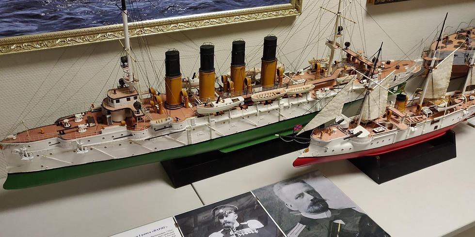 «Музей Русско-японской войны»