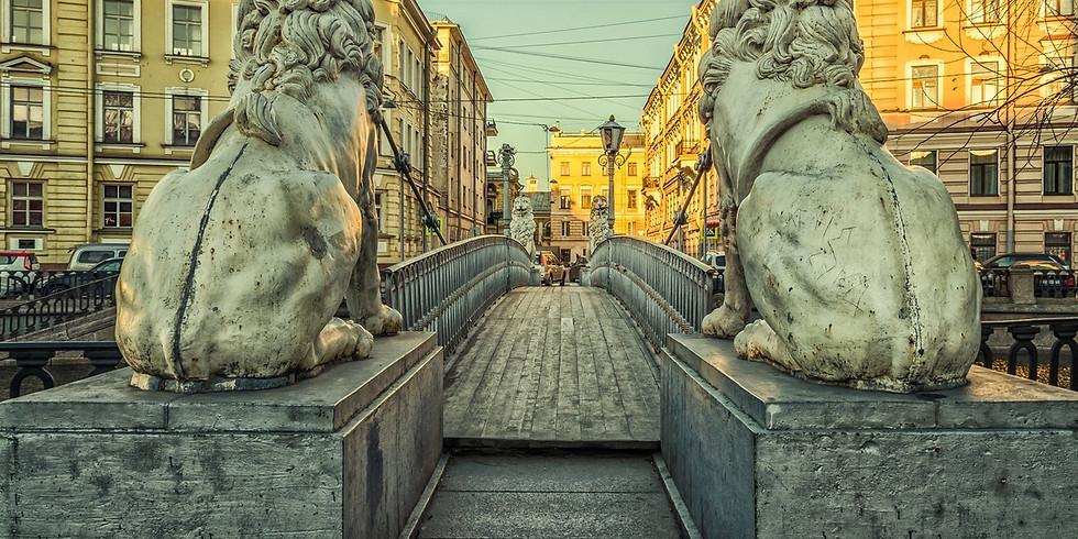 «Канал Грибоедова. От Гороховой до Садовой.»