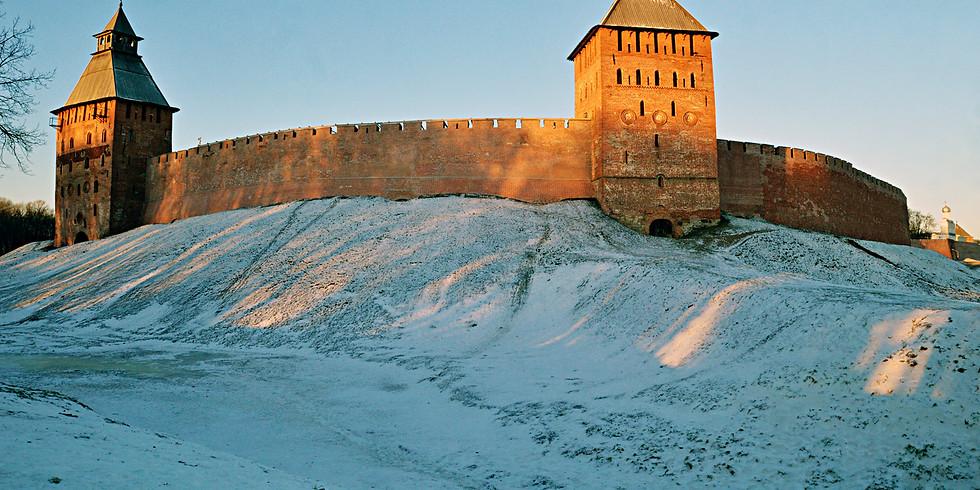 «Путешествие в Великий Новгород (с посещением Центра музыкальных древностей)»