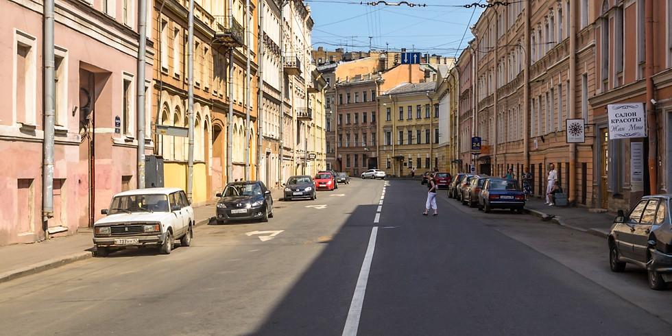 «Казанская улица: начало»