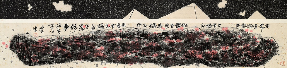 UNTITLED (2016) by Lai Loong Sung