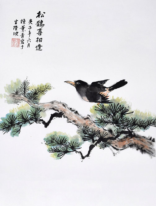 MAGPIE ON THE PINE TREE (2020) by Chung Hwee Chang
