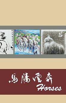 younie gallery logo.JPG