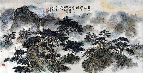 MOUNTAIN LANDSCAPE 山水 (2016) by Gian Ooi Wah 严爱花