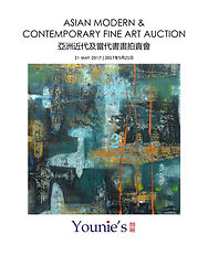 ASIAN MODERN & CONTEMPORARY FINE ART AUCTION